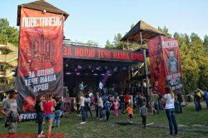Concert azov SvaStone