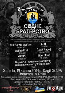 concert AZOV